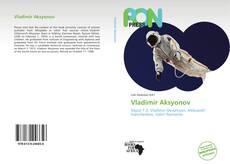 Обложка Vladimir Aksyonov