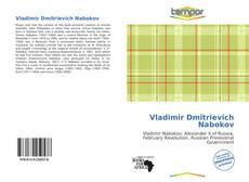 Обложка Vladimir Dmitrievich Nabokov