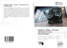 Bookcover of Temple Adas Israel (Brownsville, Tennessee)