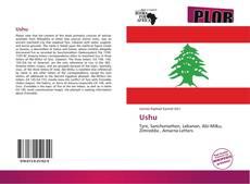 Bookcover of Ushu