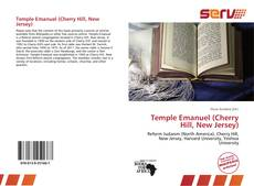 Bookcover of Temple Emanuel (Cherry Hill, New Jersey)