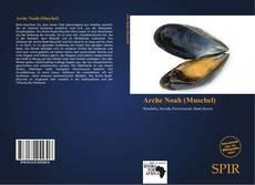 Copertina di Arche Noah (Muschel)