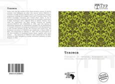 Traceca的封面