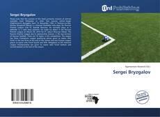 Buchcover von Sergei Bryzgalov