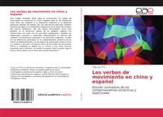 Bookcover of Los verbos de movimiento en chino y español