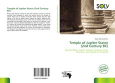 Обложка Temple of Jupiter Stator (2nd Century BC)