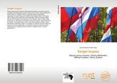 Bookcover of Sergei Isupov