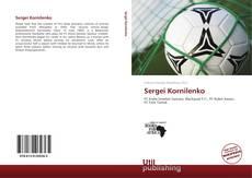 Обложка Sergei Kornilenko