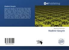 Обложка Vladimir Govyrin
