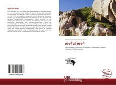 Aref al-Aref的封面