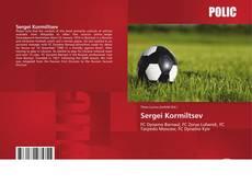 Buchcover von Sergei Kormiltsev