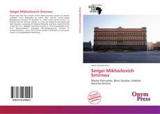 Bookcover of Sergei Mikhailovich Smirnov