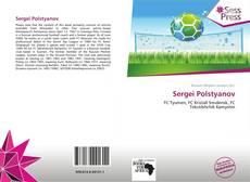 Bookcover of Sergei Polstyanov