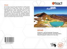 Arhab的封面