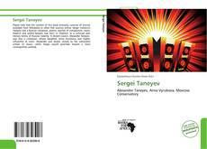 Bookcover of Sergei Taneyev