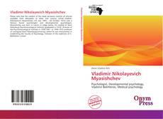 Обложка Vladimir Nikolayevich Myasishchev