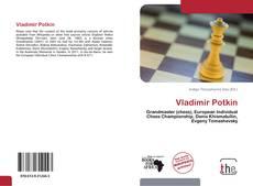 Обложка Vladimir Potkin