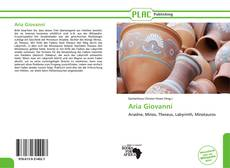 Aria Giovanni的封面