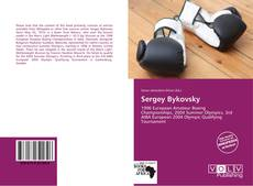 Bookcover of Sergey Bykovsky