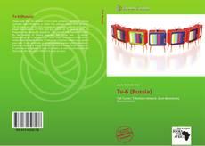 Capa do livro de Tv-6 (Russia)