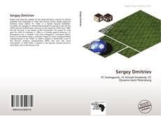 Bookcover of Sergey Dmitriev