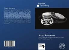 Buchcover von Sergey Dvortsevoy