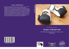 Обложка Sergey Gulyakevich