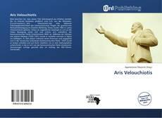 Обложка Aris Velouchiotis