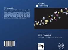 Bookcover of 7777 Consadole