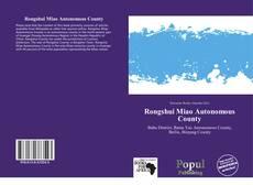 Rongshui Miao Autonomous County的封面