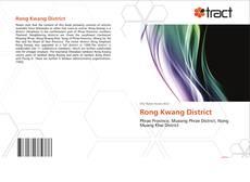 Rong Kwang District的封面