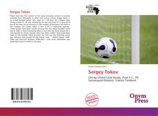 Bookcover of Sergey Tokov