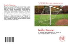Serghei Rogaciov kitap kapağı