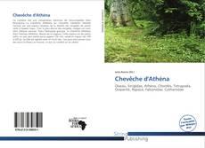 Chevêche d'Athéna kitap kapağı
