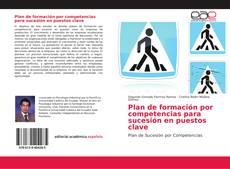 Portada del libro de Plan de formación por competencias para sucesión en puestos clave