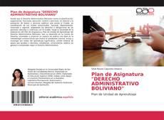 "Bookcover of Plan de Asignatura ""DERECHO ADMINISTRATIVO BOLIVIANO"""