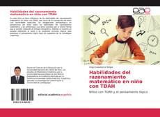 Обложка Habilidades del razonamiento matemático en niño con TDAH
