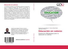 Educación en valores的封面