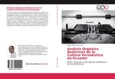 Análisis Orgánico Multinivel de la Cultura Periodística de Ecuador的封面