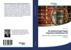 Bookcover of Az újszövetségi hapax legomena kézikönyve III