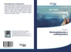 Bookcover of Minőségfejlesztés a szakképzésben