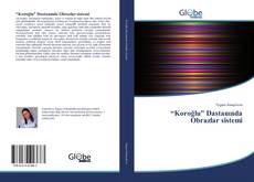 "Bookcover of ""Koroğlu"" Dastanında Obrazlar sistemi"