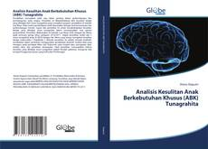 Bookcover of Analisis Kesulitan Anak Berkebutuhan Khusus (ABK) Tunagrahita