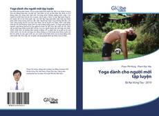 Capa do livro de Yoga dành cho người mới tập luyện