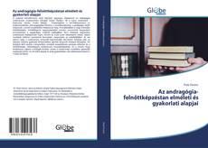 Borítókép a  Az andragógia-felnőttképzéstan elméleti és gyakorlati alapjai - hoz