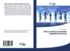 Bērnu tiesību aizsardzība aizgādības ietvaros kitap kapağı