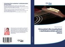 Virtuoziteti dhe muzikaliteti i Jashtëzakonshëm përmes telave的封面
