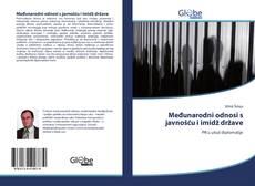 Обложка Međunarodni odnosi s javnošću i imidž države