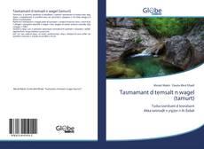 Buchcover von Tasmamant d temsalt n wagel (tamurt)