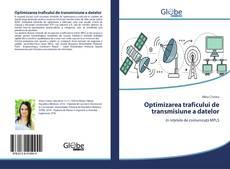 Optimizarea traficului de transmisiune a datelor的封面